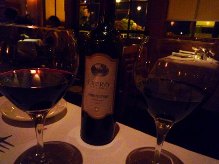 liberty school cabernet2005